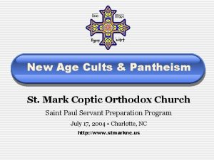 New Age Cults Pantheism St Mark Coptic Orthodox