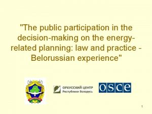 The public participation in the decisionmaking on the