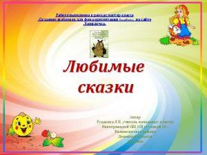 http mykids ucoz ru http imgfotki yandex ruget955816969765