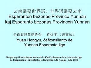 Esperanton bezonas Provinco Yunnan kaj Esperanto bezonas Provincon