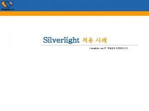 Silverlight winglish com IT 20080110 1 Silverlight XAML
