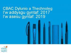 CBAC Dylunio a Thechnoleg Iw addysgu gyntaf 2017