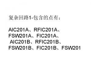1 AIC 201 ARFIC 201 A FSW 201