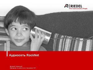 Rock Net Audionetwork Rock Net 300 Rock Net