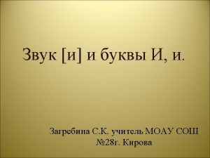 http ghostovohohloma netkartinkakolokolchikshkolniyraska html http demidova ucoz runews2011
