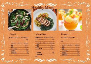 Healthy Menu Salad spinachpomegranateandchickensalad 000 Main Dish Dessert
