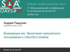 INFLUXDB https docs influxdata cominfluxdbv 1 2 https