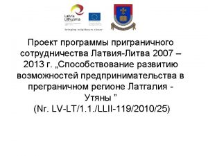 LatviaLithuania Cross Border Cooperation Programme 2007 2013 project