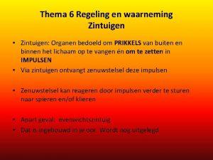 Thema 6 Regeling en waarneming Zintuigen Zintuigen Organen