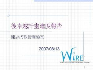 Outline Problem Statement REDBased Relocation Mechanism n n