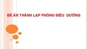 N THNH LP PHNG IU DNG 1 CHC
