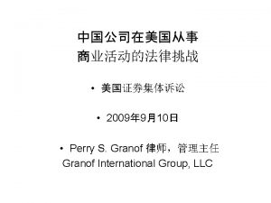 1933 1934 1995 2002Sarbanes Oxley Granof International Group