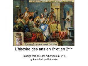 Lhistoire des arts en 6 e et en