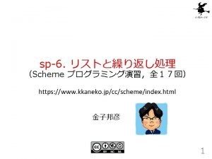 Dr Scheme Dr Scheme PLT Scheme Dr Scheme