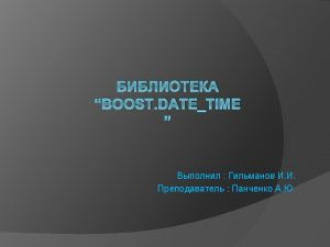 date x GPWStart1941 Jun 22 date x Nowdays