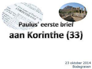 Paulus eerste brief aan Korinthe 33 23 oktober