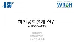 2 HECRAS http www hec usace army milsoftwarehecras