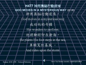 H 477 GOD MOVES IN A MYSTERIOUS WAY