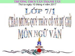 TRNG THCS T N THANH T Y Th