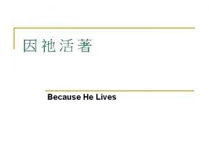 Because He Lives 1 1 n n God