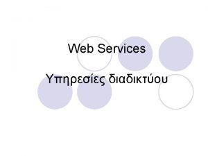 Web services architecture 10252020 22 9 Web services