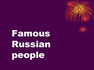 Famous Russian people Famous Russian people Stage 1