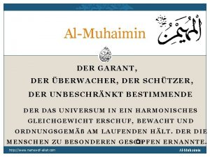 AlMuhaimin DER GARANT DER BERWACHER DER SCHTZER DER
