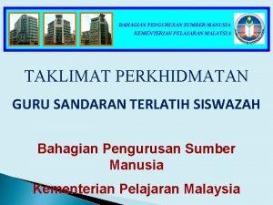 BAHAGIAN PENGURUSAN SUMBER MANUSIA KEMENTERIAN PELAJARAN MALAYSIA TAKLIMAT