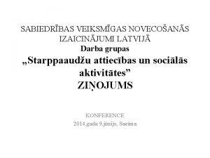 SABIEDRBAS VEIKSMGAS NOVECOANS IZAICINJUMI LATVIJ Darba grupas Starppaaudu
