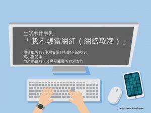 Images www freepik com 1 Images www freepik