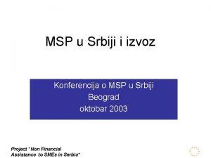 MSP u Srbiji i izvoz Konferencija o MSP
