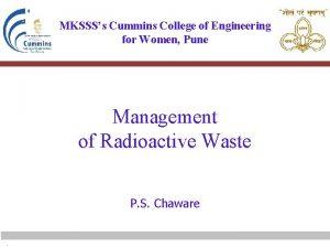 MKSSSs Cummins College of Engineering for Women Pune