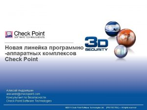 Check Point alexandrcheckpoint com Check Point Software Technologies