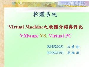Virtual Machine VMware VS Virtual PC R 91921051