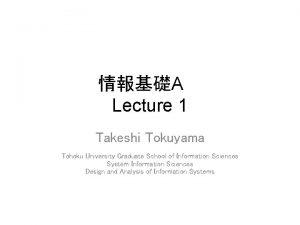 A Lecture 1 Takeshi Tokuyama Tohoku University Graduate