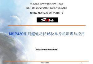 DEP OF COMPUTER SCIENCEEAST CHINZ NORMAL UNIVERSITY MSP