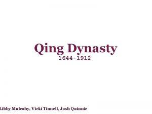 Qing Dynasty 1644 1912 Libby Mulcahy Vicki Tinnell