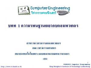 01006012 Computer Programming 10 Windows 01006012 Computer Programming