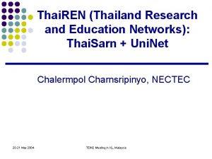 Thai REN Thailand Research and Education Networks Thai