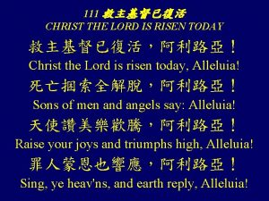 111 CHRIST THE LORD IS RISEN TODAY Christ