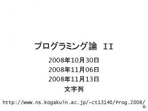 II 2008 1030 2008 1106 2008 1113 http