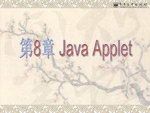v Applet v AppletApplication v Applet v AppletAWT