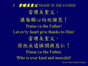 4 PRAISE YE THE FATHER Praise ye the