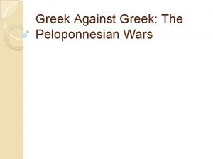 Greek Against Greek The Peloponnesian Wars The Beginning