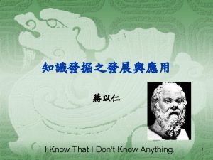 I Know That I Dont Know Anything 1