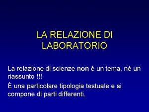 LA RELAZIONE DI LABORATORIO La relazione di scienze