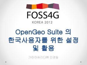 Post GIS INSERT http osgeo kr17 insert into