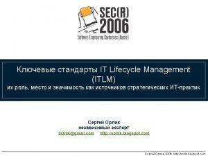Business App Dev IT Ops 2006 http sorlik