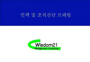 Wisdom 21 Management Consulting 21 21 Wisdom 21
