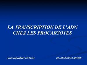LA TRANSCRIPTION DE LADN CHEZ LES PROCARYOTES Anne